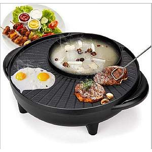 Grilled & Soup Hot Pot 34cm