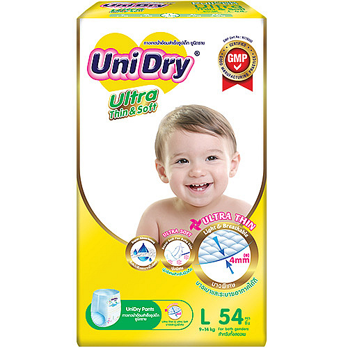 Unidry Ultra thin & Soft  L= 54 X 1