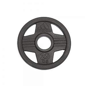 Weight Plate 50mm - 2.5Kg