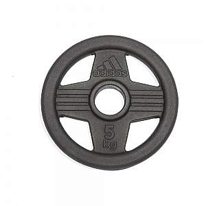 Weight Plate 50mm - 5Kg