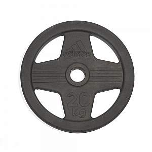 Weight Plate 50mm - 20Kg