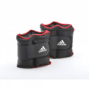 Adjustable Ankle Weights (2 x 2Kg)