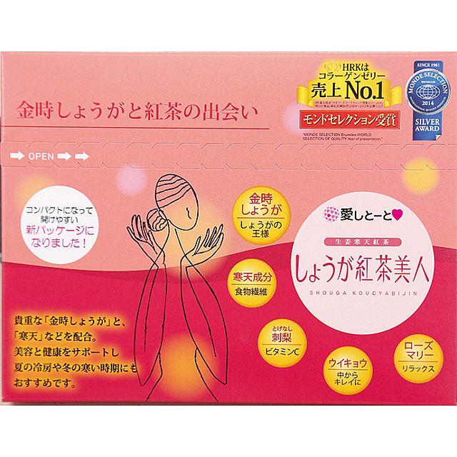 Aishitoto Anti-aging Ginger Tea