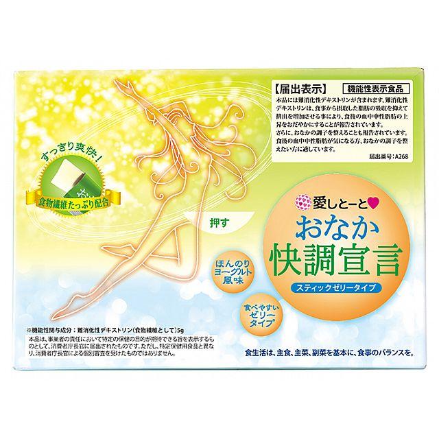 Aishitoto Fiber Jelly Onaka Sengen