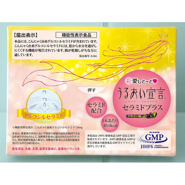 Aishitoto Collagen Jelly Ceramide
