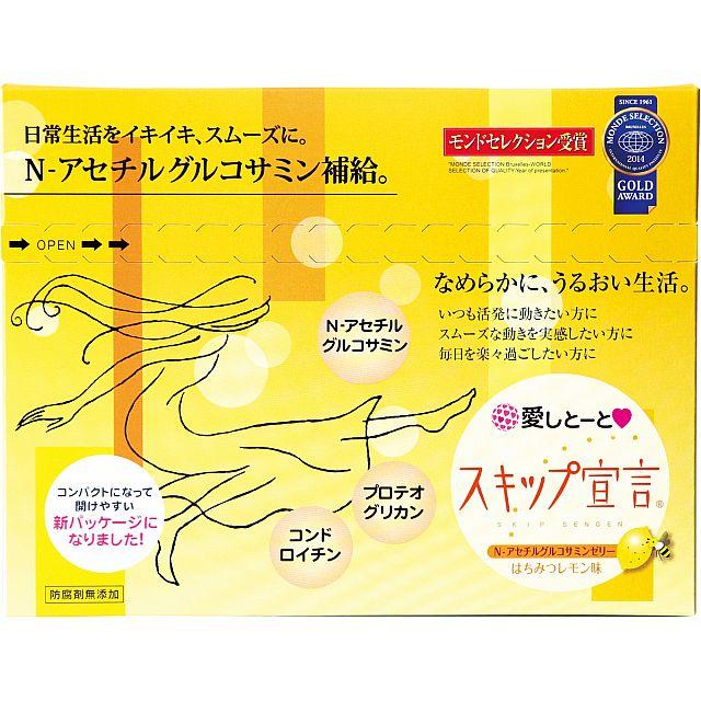 Aishitoto Glucosamine Jelly