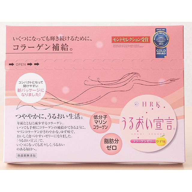 Aishitoto Collagen Jelly Uruoi Sengen
