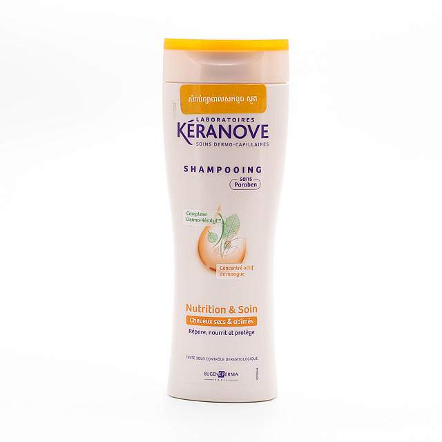 Keranove, Shampoo, Yellow color , 250ml