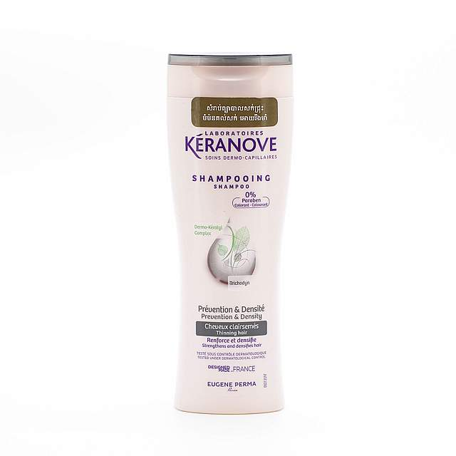 Keranove ,Shampoo, Gray Color, 250ml