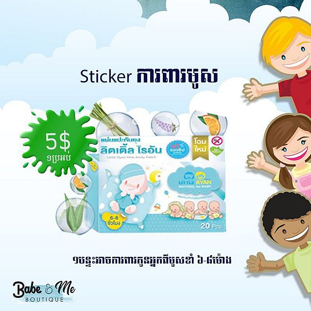Sticker Protects mosquitoes-01
