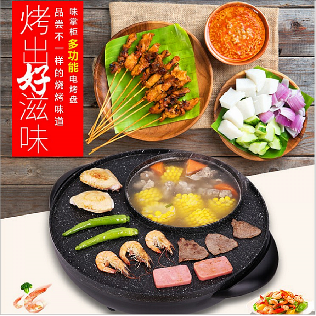 Grilled & Soup Hot Pot 34cm