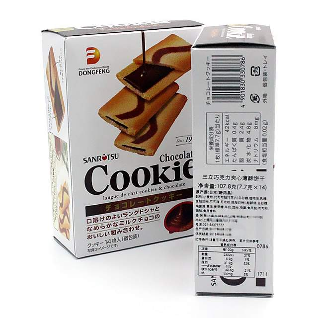 White Choco Cookie
