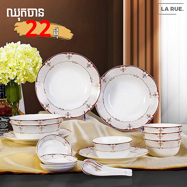 22Pcs Gold Ceramic Dish Set(New)