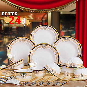 24pc dishware set