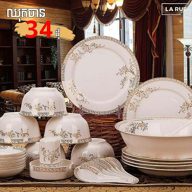 34Pcs Gold Ceramic Dish Set