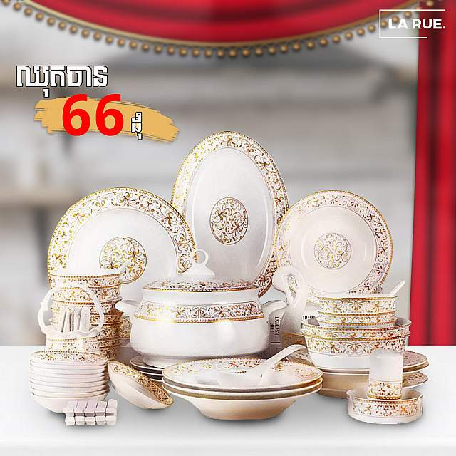 66Pcs Gold Ceramic Dish Set