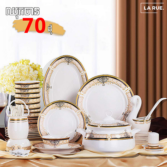 70 Pcs of Gold Ceramic Ddish Set