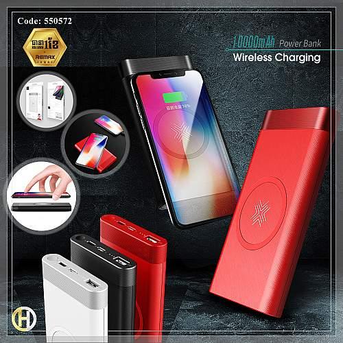 Wireless Charger Power Bank Rock RMP0385