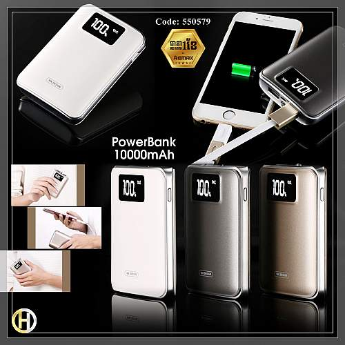 Avant Garde Trand Power Bank 5V-2.1A  WK Model: WP-018