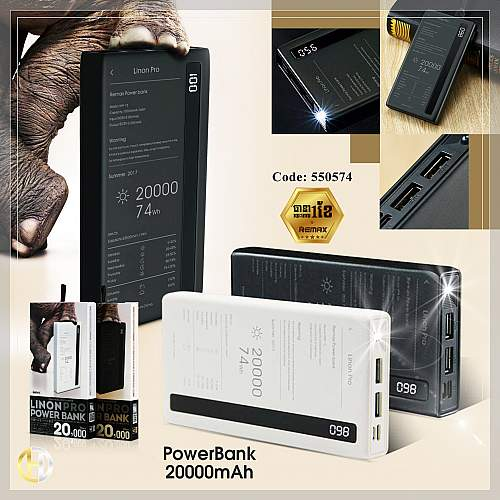 Linon Pro Power Bank 5V-2.0A REMAX Model: RPP-73