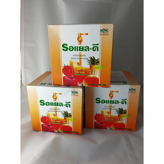 Royal-D Vitamine C 1BOX