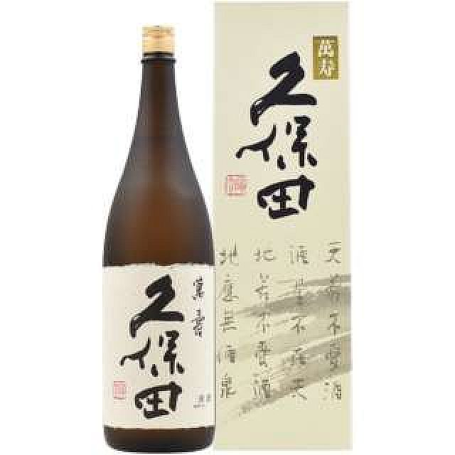 KUBOTA MANJU 1800ml ASAHISHIZO (JS0094)