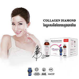 Diamond Collagen