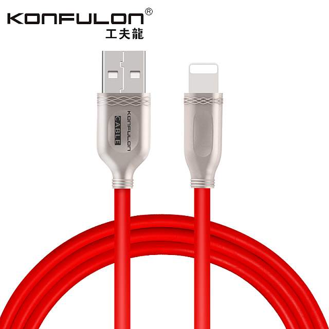 Cable S48/Iphone5/3A/KFL