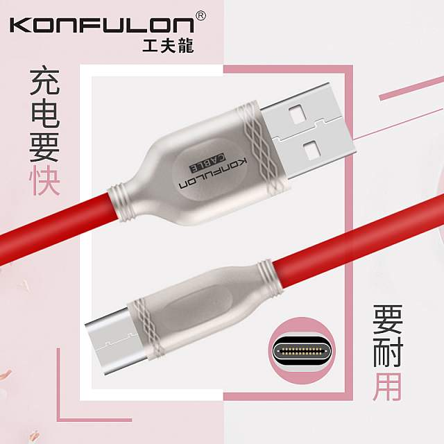 Cable S49/Type-C/3A/KFL