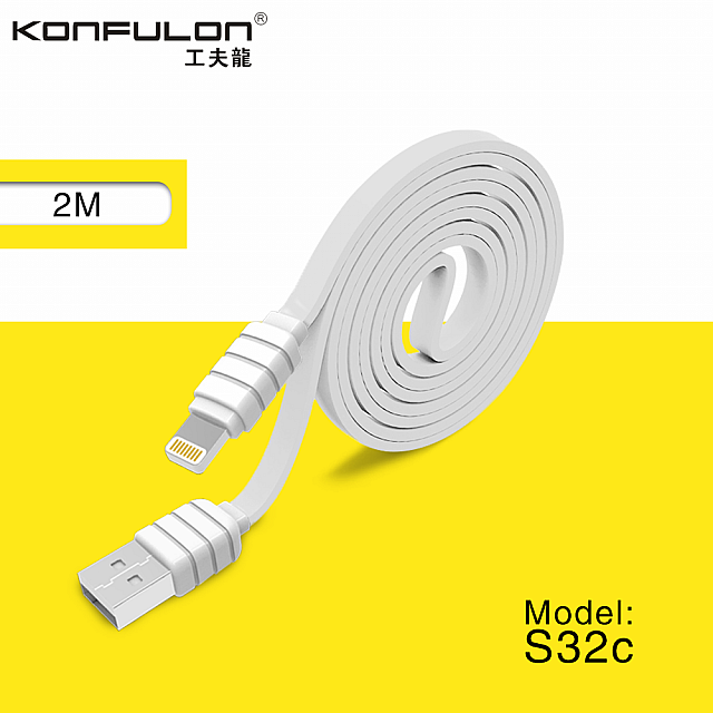 Cable i5/S32C/2A/2M/KFL