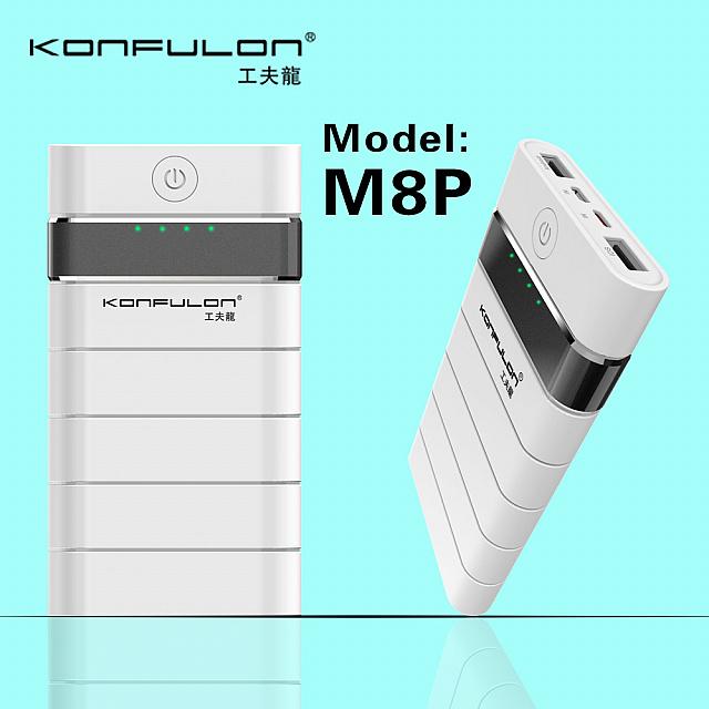 KFL/PWB/M8P/8000mAh