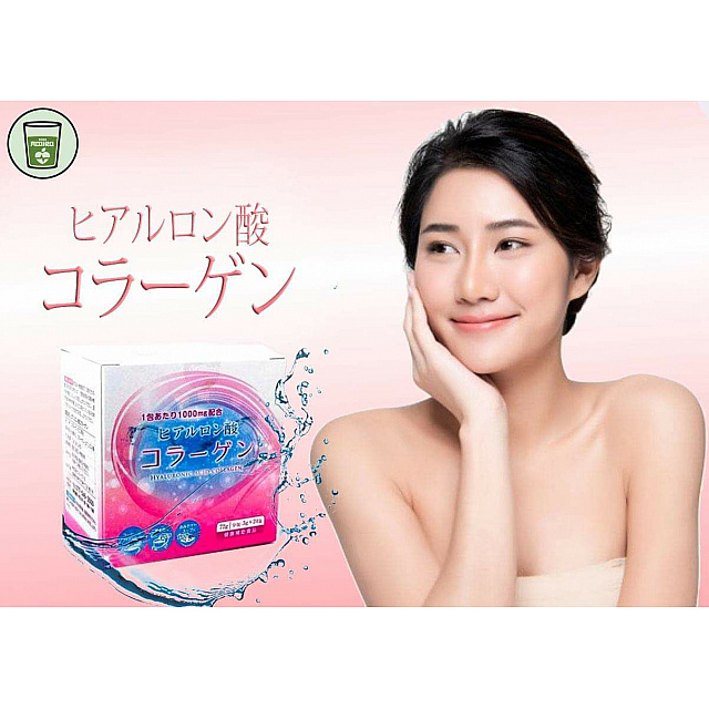 Hydrochloric Acid Collagen - Japan