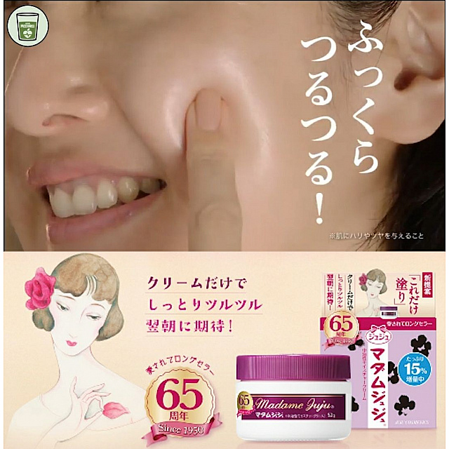 Madam JuJu - Japan beauty skin care (moisturizing an...