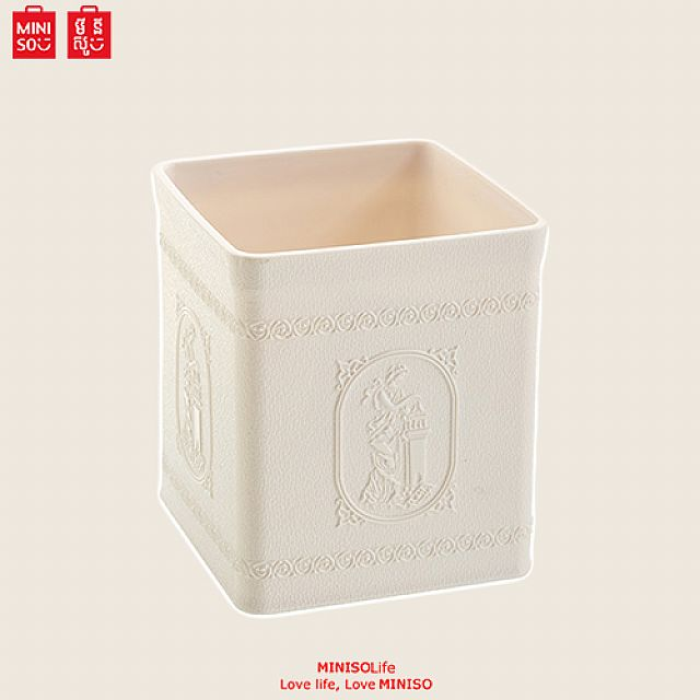 Relief Patterns Storage Box Small Size ( White )