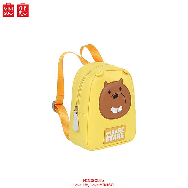 We Bare Bears Grizzly Children's Backpack (Yellow)