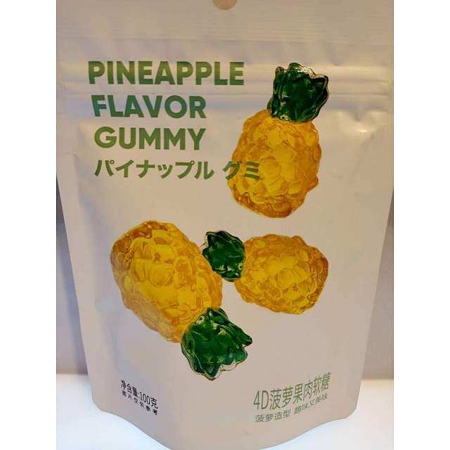 Pineapple Flavor Gummy