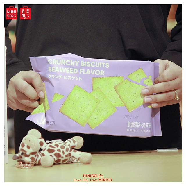 Crunchy Biscuits Seaweed Flavor