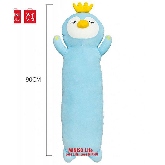 Penguin Long Cushion