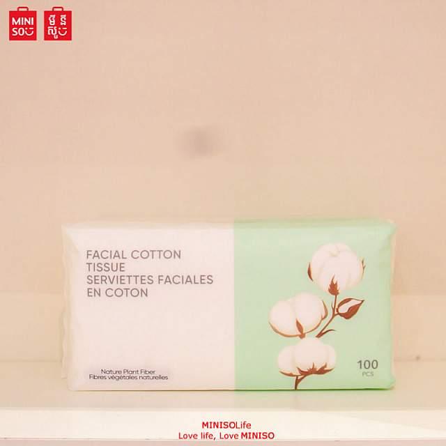 Facial Cloth Tissue