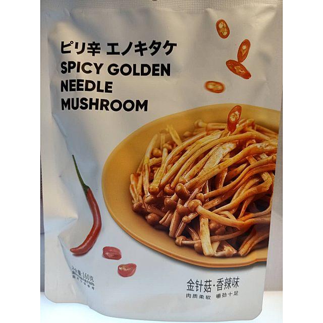 Spicy Golden Needle Mushroom