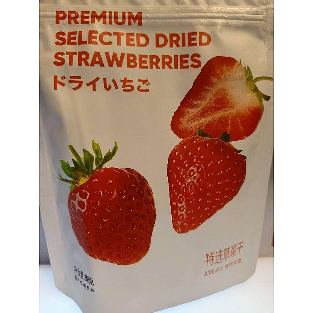 Premium Selected Dried Strawberries
