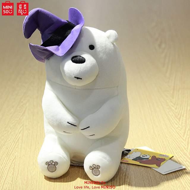 We Bare Bears Halloween Plush-Ice Bear
