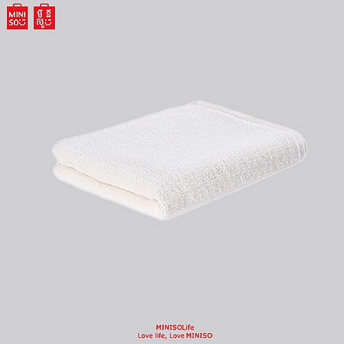 Simple Solid Color Towel- Beige