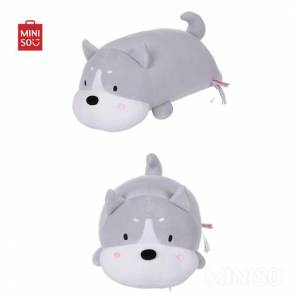 Cute Shiba Plush Toy (light Grey)