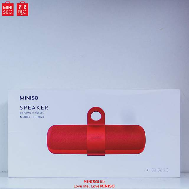 Silicone Wireless Speaker with Handle DS-2076(Red)