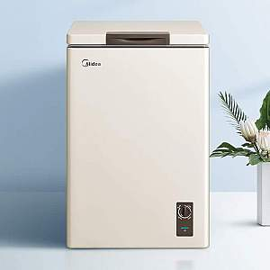 Midea Chest Freezer - 259l Hs-259c