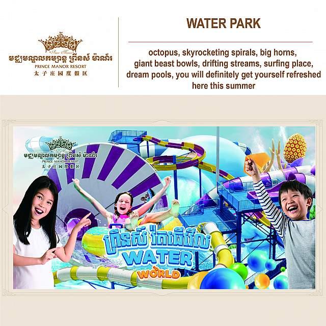 [Prince Manor Resort] Waterworld Ticket