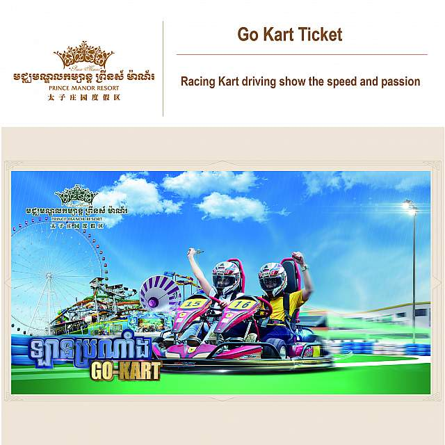 [Prince Manor Resort] karting for duo seater ticket ...