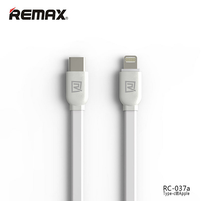 Type C-Apple USB Cable-White