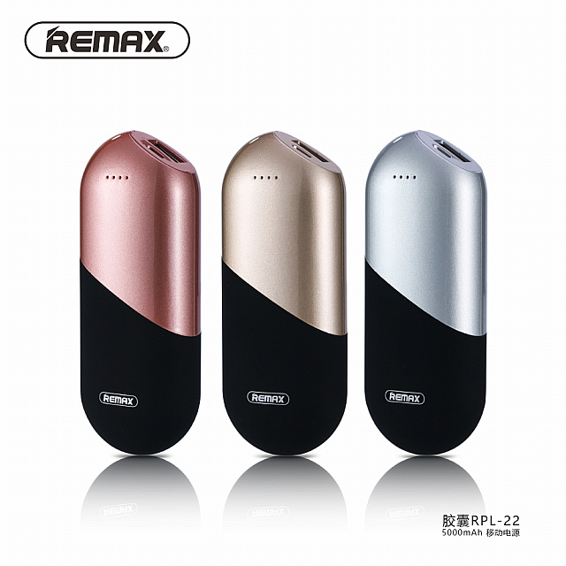 Remax Capsule Series Power Bank